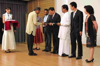 北京外国语大学颁奖实拍