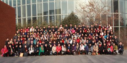 北京外国语大学学员图集