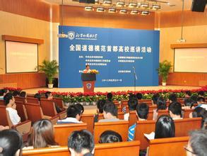 北京外国语大学校园活动