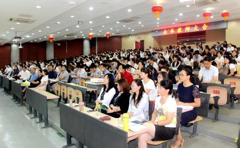 北京外国语大学上课实拍图