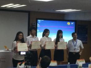 北京外国语大学图颁奖实拍图