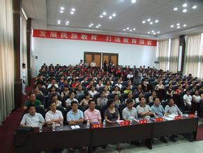 北京外国语大学座谈会图集