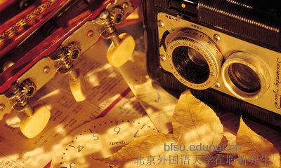 北京外国语大学非全日制研究生需要上课吗?