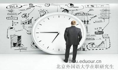 北京外国语大学国际新闻在职研究生设置课程