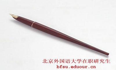 北京外国语在职申硕课程班可以报名吗?