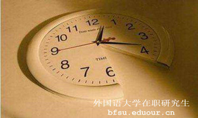 外国语大学在职读研一月专硕现在报名可以吗?
