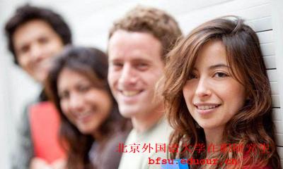 北京外国语大学在职研究生函授本科可以读吗?