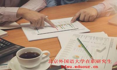 外国语大学在职研究生有用吗?社会认可吗?