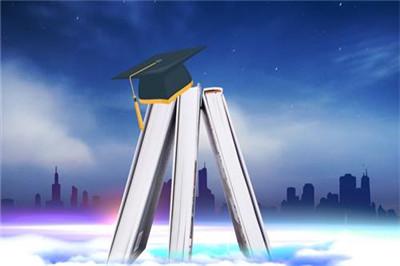 北京外国语大学在职研究生单证