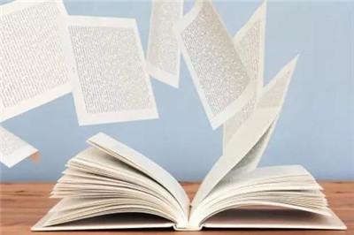 北京外国语大学在职研究生考试难度