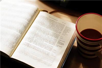 北京外国语大学在职研究生报考条件